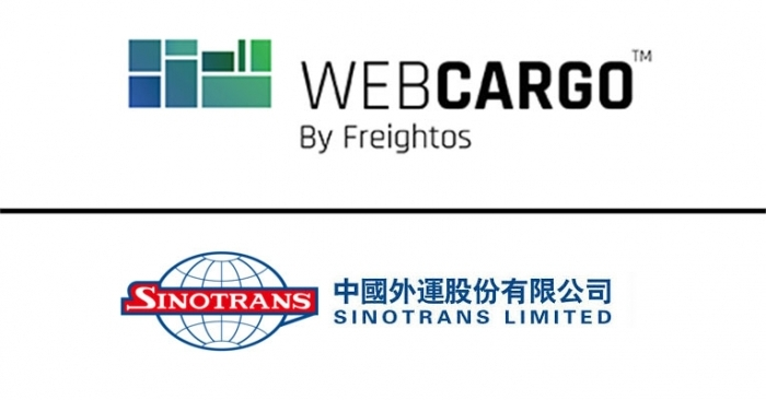 Transportation | Logistics | Aviation | Shipping | Supply Chain
